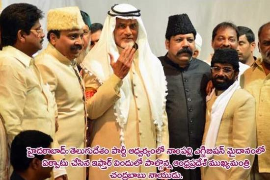 http://www.outlookindia.com/blogs/post/Iftaar-Dressing-Chandrababu-Eshtyle/3320/31